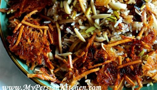 Reshteh Polow ~ Persian Rice with Noodles