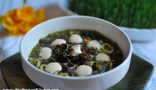 Asheh Reshteh ~ Persian Noodle Soup