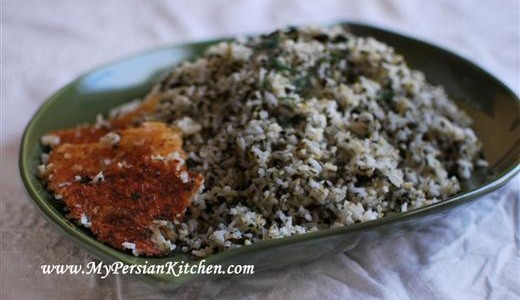 Sabzi Polow Mahi ~ Persian Herbed Rice with Fish
