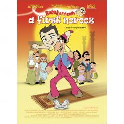 Norouz Giveaway: Babak & Friends A First Norooz DVD & Storybook