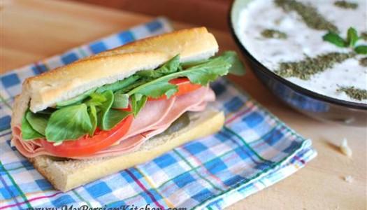 Sandwich-e Kalbas ~ Persian Mortadella Sandwich