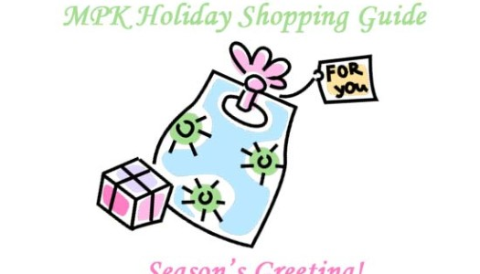 MPK Holiday Gift Guide 2011