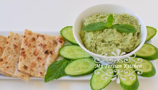 Paneer-o Sabzi-o Gherdoo ~ Feta Cheese, Herbs, & Walnut Dip