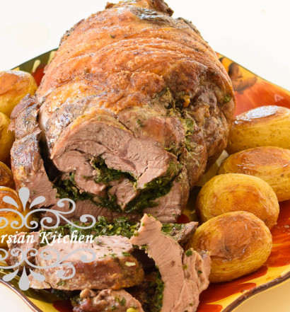 Rolled Lamb