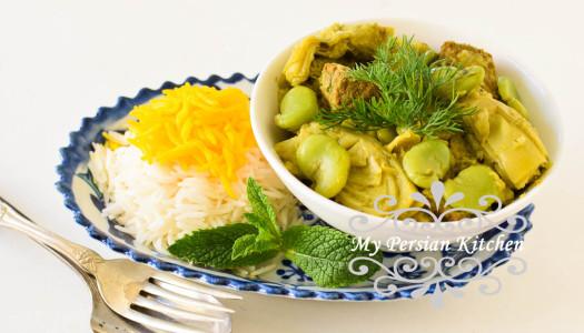 Baghali Artishow Khoresht ~ Fava Bean & Artichoke Stew